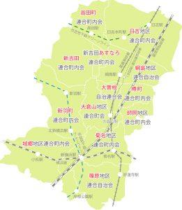 港北区連合町内会のマップ