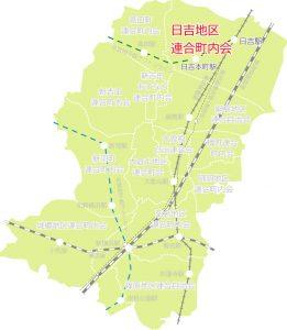 日吉地区連合町内会の位置図