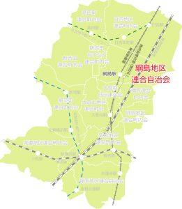 綱島地区連合自治会の位置図