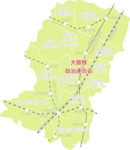 大曽根自治連合会の位置図