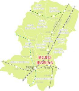 菊名地区連合町内会の位置図