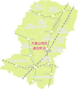大倉山地区の位置