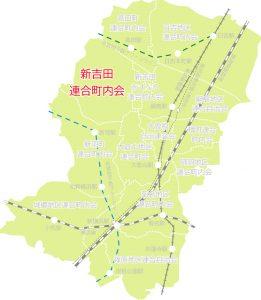 新吉田地区の位置図