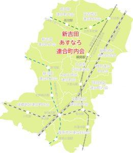 新吉田あすなろ地区の位置図