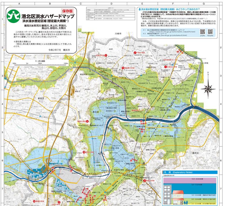 マップ ハザード 区 横浜 鶴見 市 多摩川・鶴見川が氾濫すると... ハザードマップ