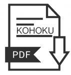PDFファイルによる会議資料ダウンロード